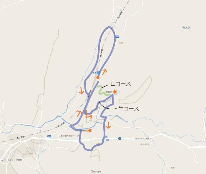 かむりき日本の原風景